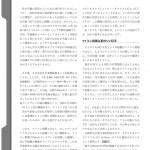 ページ_27