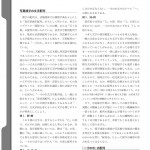 ページ_31