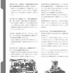 ページ_39