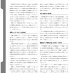 ページ_11
