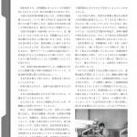 ページ_03