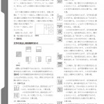 ページ_33