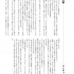 5paH5a2X44Gu6aOf5Y2T_ページ_24