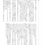 5paH5a2X44Gu6aOf5Y2T_ページ_19