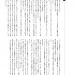 5paH5a2X44Gu6aOf5Y2T_ページ_05