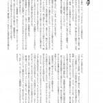 5paH5a2X44Gu6aOf5Y2T_ページ_28