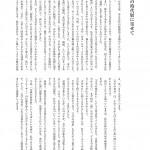 5paH5a2X44Gu6aOf5Y2T_ページ_02