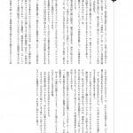 5paH5a2X44Gu6aOf5Y2T_ページ_15